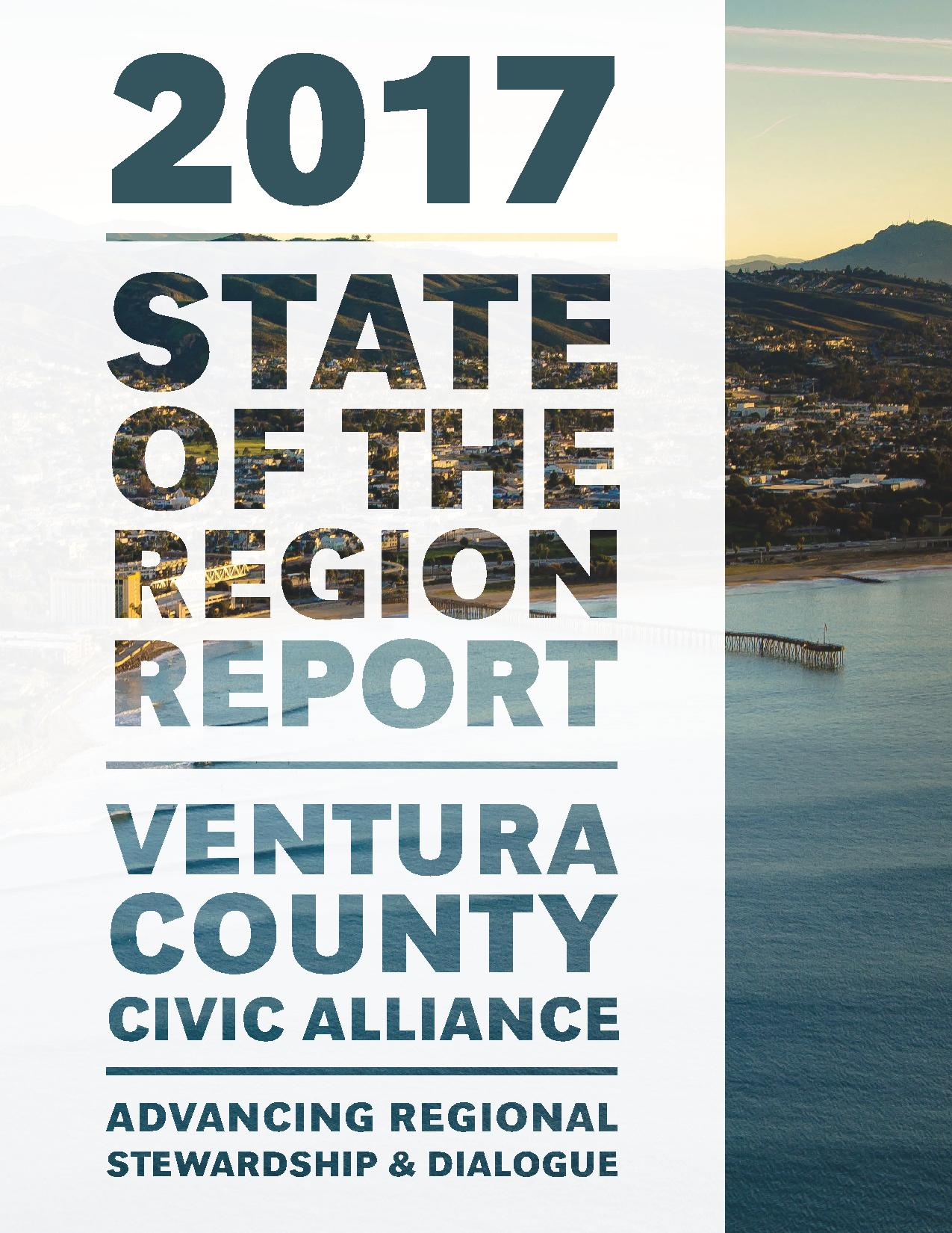 2017 State of the Region Report